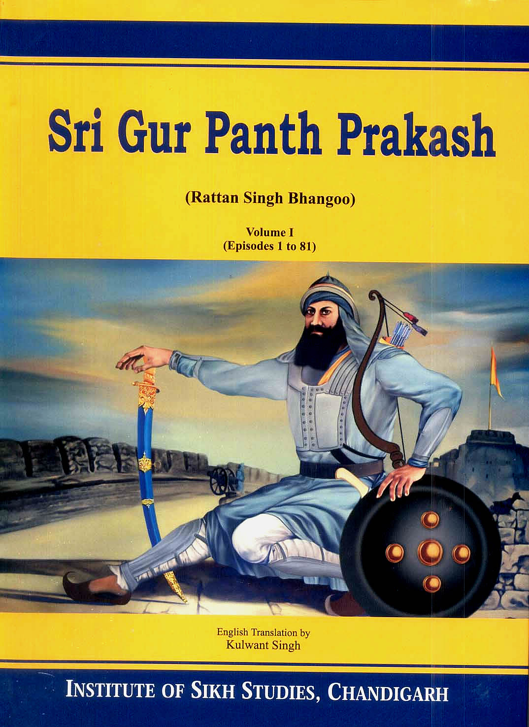 Gur Panth Parkash